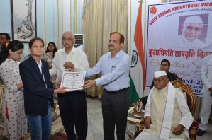 Rounak Sharma recieved Certificate of Merit for Chancellor's Scholarship